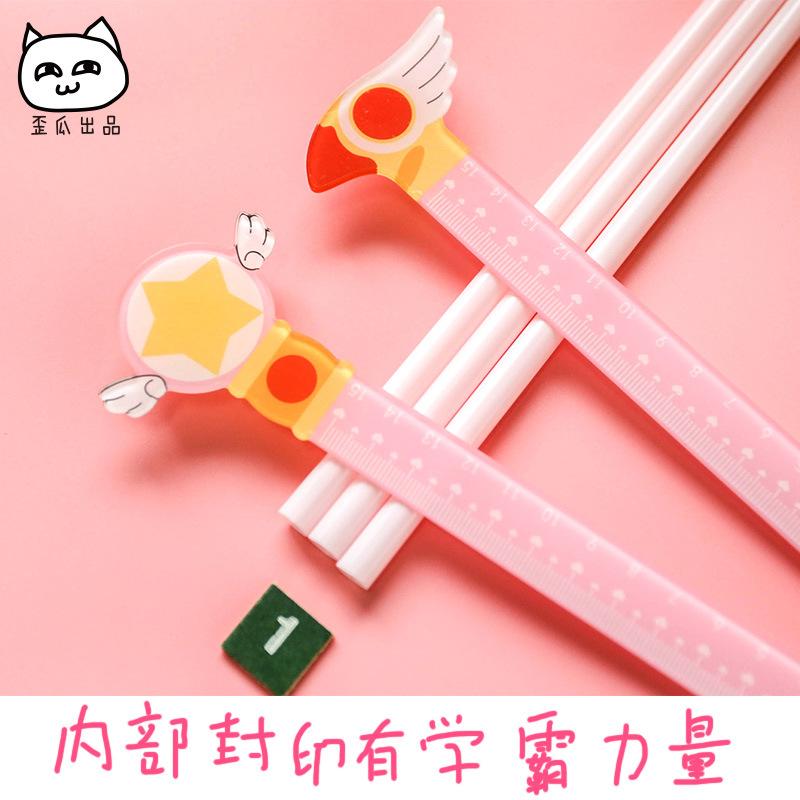 歪 瓜 sản xuất Mocha cô gái Sakura thước magic wand phim hoạt hình thước nhựa văn phòng phẩm sáng tạo hoạt hình xung quanh