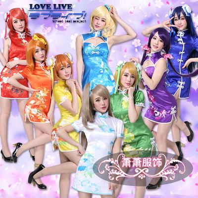 taobao agent LoveLive Cheongsam COS Unawakened Little Bird Haiwei Nicole Eri Huayang All Cosplay Anime Costumes