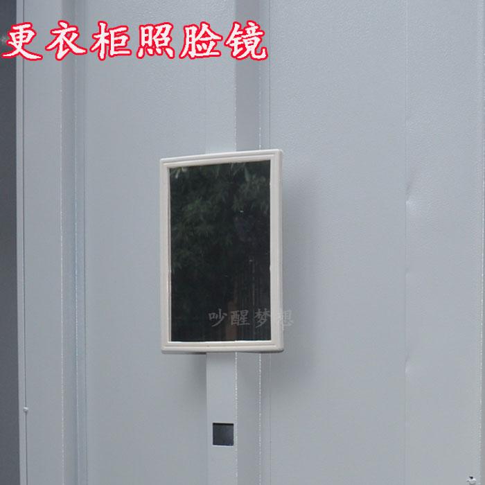 Tủ kim loại phụ kiện thép nội thất văn phòng locker locker tủ nhỏ gương vuông kính gương mặt gương