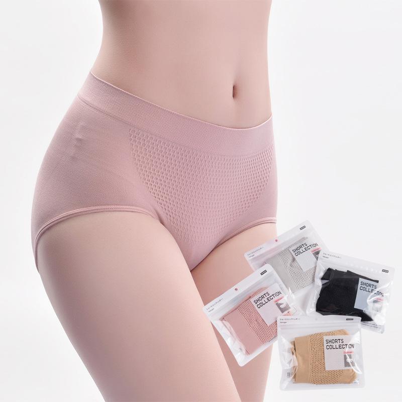 3条装 日系蜂巢内裤女中腰纯棉裆无缝暖宫舒适女士三角内裤