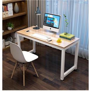 电脑桌台式家用书桌简约学生学习桌办公桌