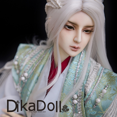 taobao agent Dikadoll DK70 uncle ancient style male Yu Tao YuTao official original authentic BJD doll SD doll