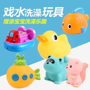 Trẻ em, nam giới, phụ nữ, trẻ em, em bé, ép, ép, trẻ sơ sinh, nước, hồ bơi, tắm, đồ chơi nước, vịt màu vàng nhỏ