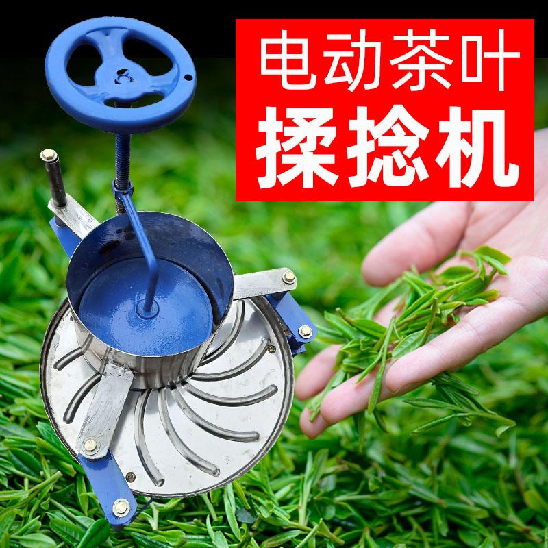 全自動揉茶機家用揉捻機小型電動商用大制茶機設備手動炒茶葉機器