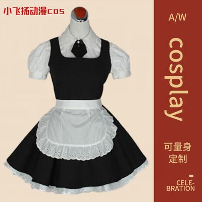 taobao agent Maid outfit cos clothes black and white cute Japanese cafe restaurant maid outfit work clothes anime cosplay clothes students