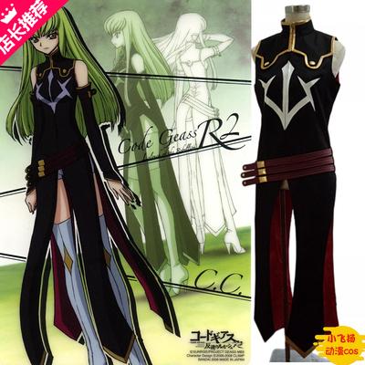 taobao agent cosplay anime Rebellious Lelouch CC Lelouch Season 2 Regular Service Cos Costume Female