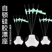 Một mảnh silicone float ghế không gian miễn phí đậu tự động cạnh tranh ma thuật fish float chì đa chức năng thiết bị đánh cá ngồi tiêu chuẩn