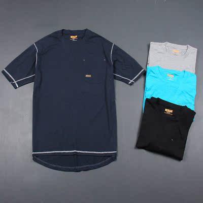 Chuyên nghiệp giải trí ngoài trời siêu kích thước lớn 300 kg phần mỏng arc hem ngắn tay T-Shirt nam thể thao thoáng khí chất béo dài tay áo áo phông dài tay nam Áo phông dài
