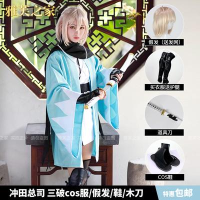 taobao agent Fate cosplay Okita Soji cos three break saber cos short kimono women