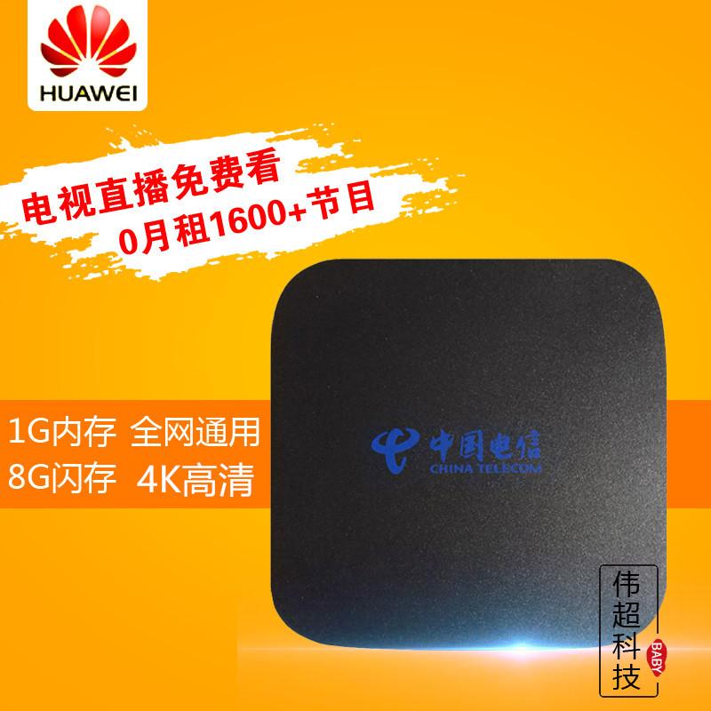 19 04] Telecom Unicom IPTV set-top box Huawei/Huawei