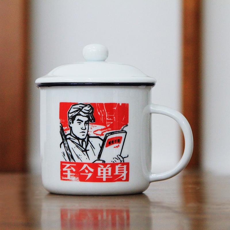 怀旧经典:柏兮 带盖陶瓷杯