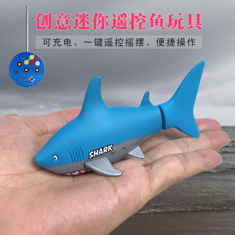 Sáng tạo sạc điều khiển từ xa cá nhỏ tàu cao tốc mô phỏng cá mập nhỏ có thể bơi nước chú hề cá điện vật nuôi cá đồ chơi