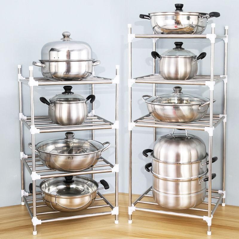 厨房ξ 置物架 加厚不锈钢多层锅架 落地置物架多用架厨房脸盆收纳架