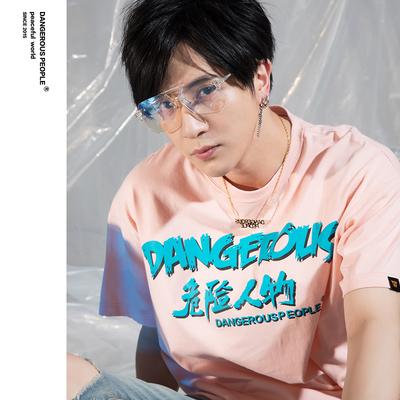 Người nguy hiểm Xue Zhiqian DSP nguy hiểm màu sắc nhân vật thả vai vòng cổ bông lỏng T-Shirt ngắn tay áo áo ba lỗ nam Áo phông ngắn