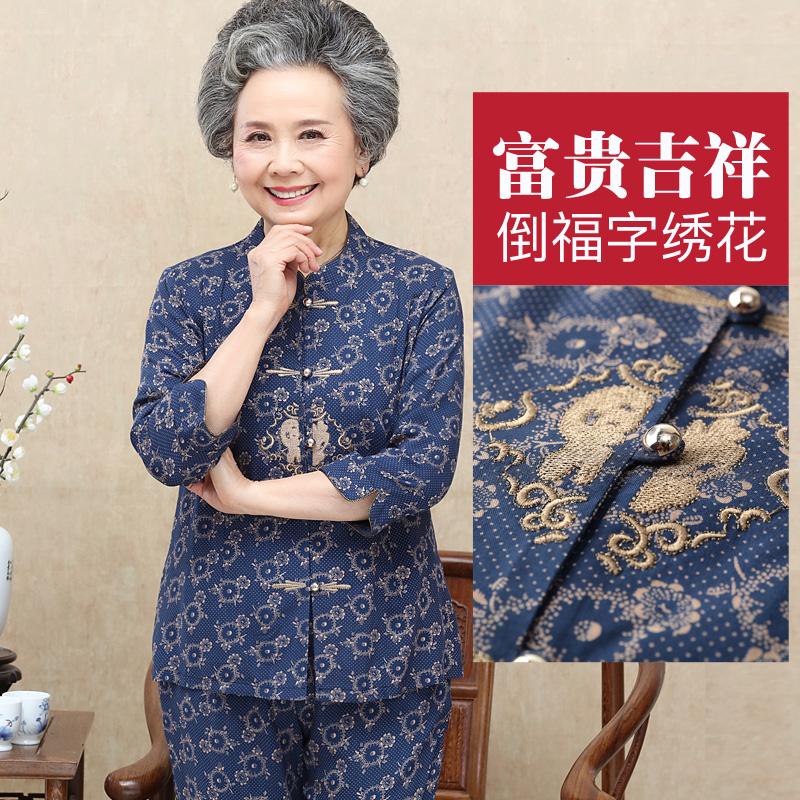 70 tuổi 80 trung niên phụ nữ mùa hè ăn mặc đặt bông lụa bà tải cũ quần áo mùa hè bà già áo sơ mi