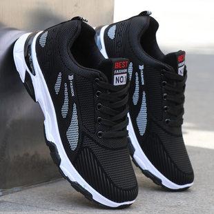 Весна сезон кожа обувной дезодорация мужская обувь сын 2021 новый человек ученый движение обувь дикий скольжение случайный бег обувной