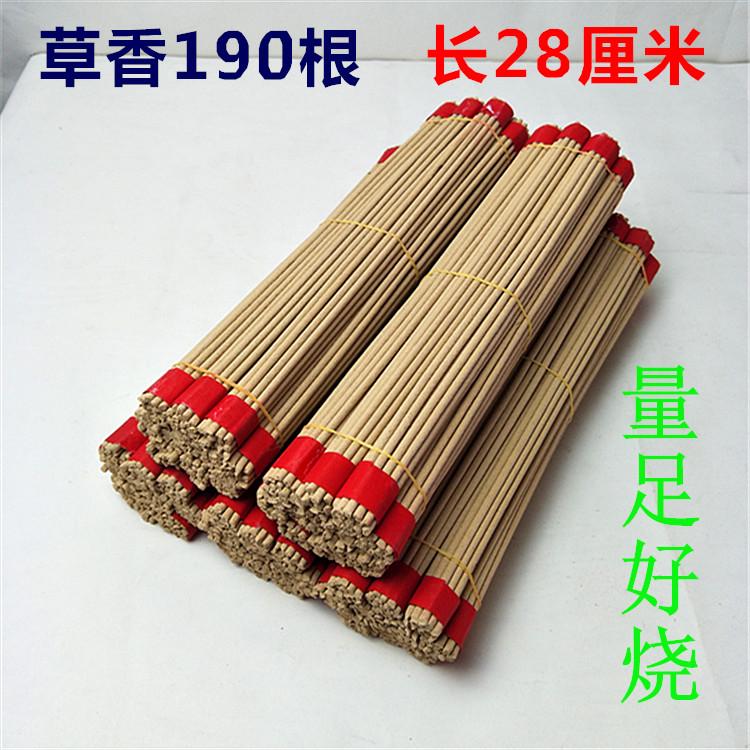 Hy sinh vật tư tôn giáo cho bó lớn cỏ hương 200 dài 28 cm tốt hương ngôi đền Phật giáo trên hương