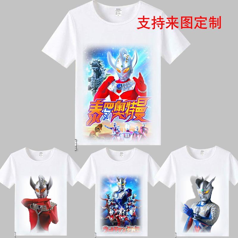 Galaxy Siro Altman phim hoạt hình anime xung quanh T-Shirts nam và nữ sinh viên trẻ em của gia đình trang bị mùa hè ngắn tay tùy chỉnh