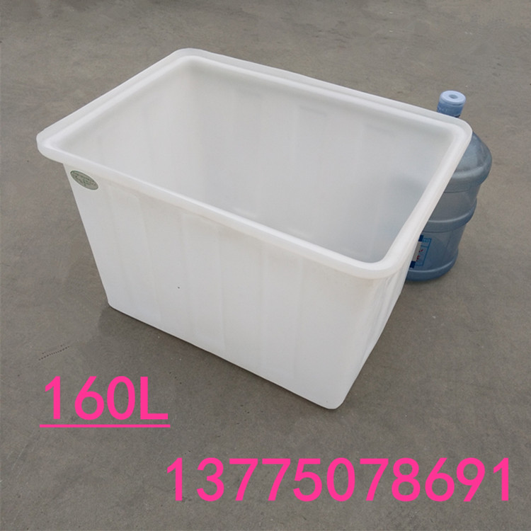 cheap Purchase china agnet Factory direct 50L-1500L plastic water