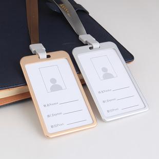 卡套工作证学生证胸卡证件套定制