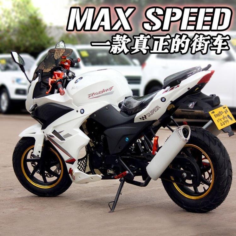 Xe máy Grand Road Horizon Road Race 150-250cc Nhiên Liệu hỗ trợ xe đường phố nặng đầu máy xe nam