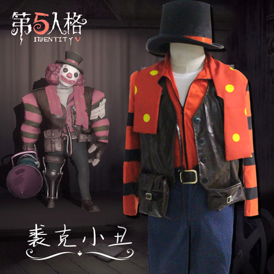 taobao agent Spot fifth personality cos clown juke clown cos clothing hat supervisor clown cos clothing anime male