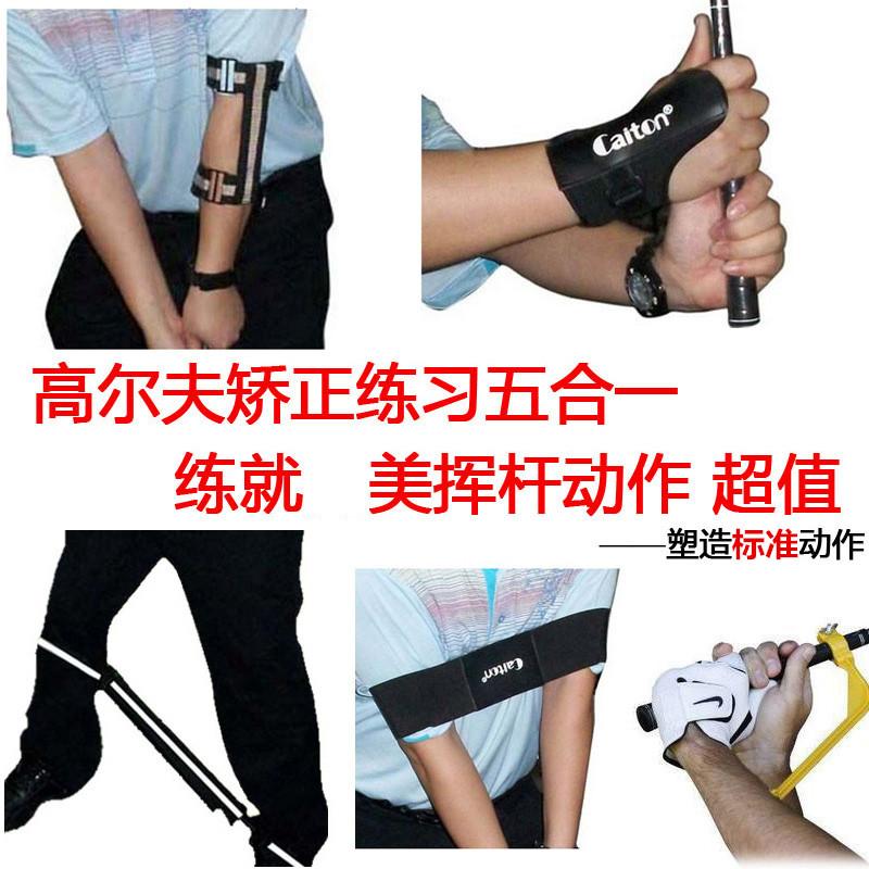 Thiết bị Golf hành động tư thế corrector chính xác với cánh tay cánh tay cánh tay alerter trong nhà đu huấn luyện viên