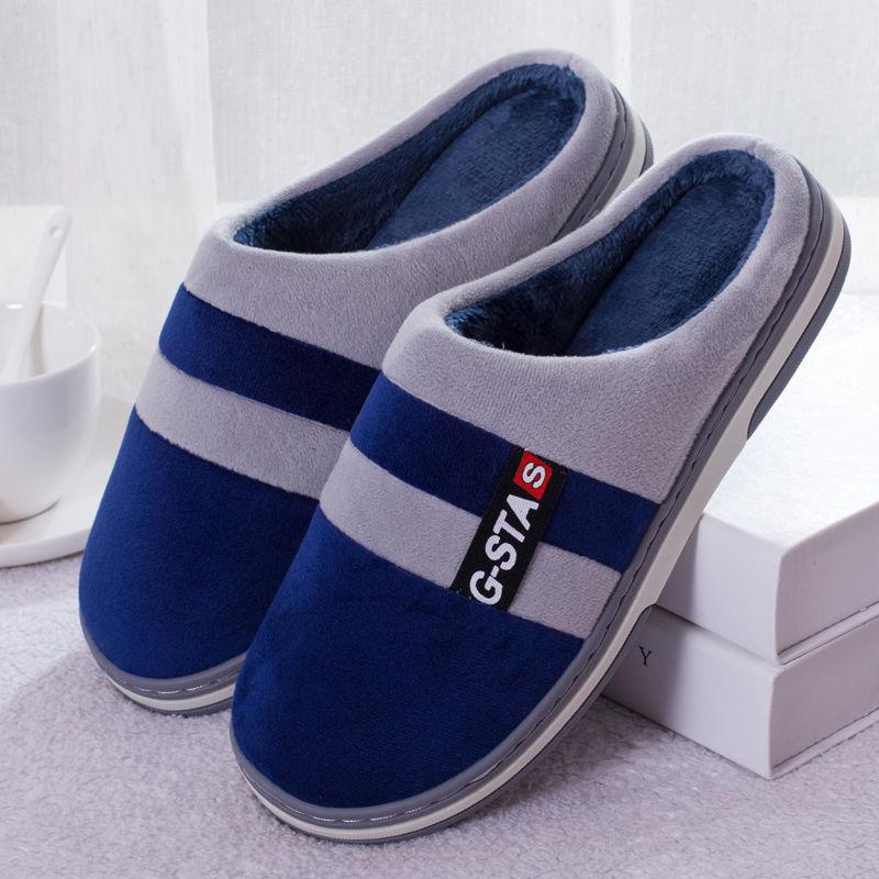 棉拖鞋女家用室内居家情侣毛拖鞋