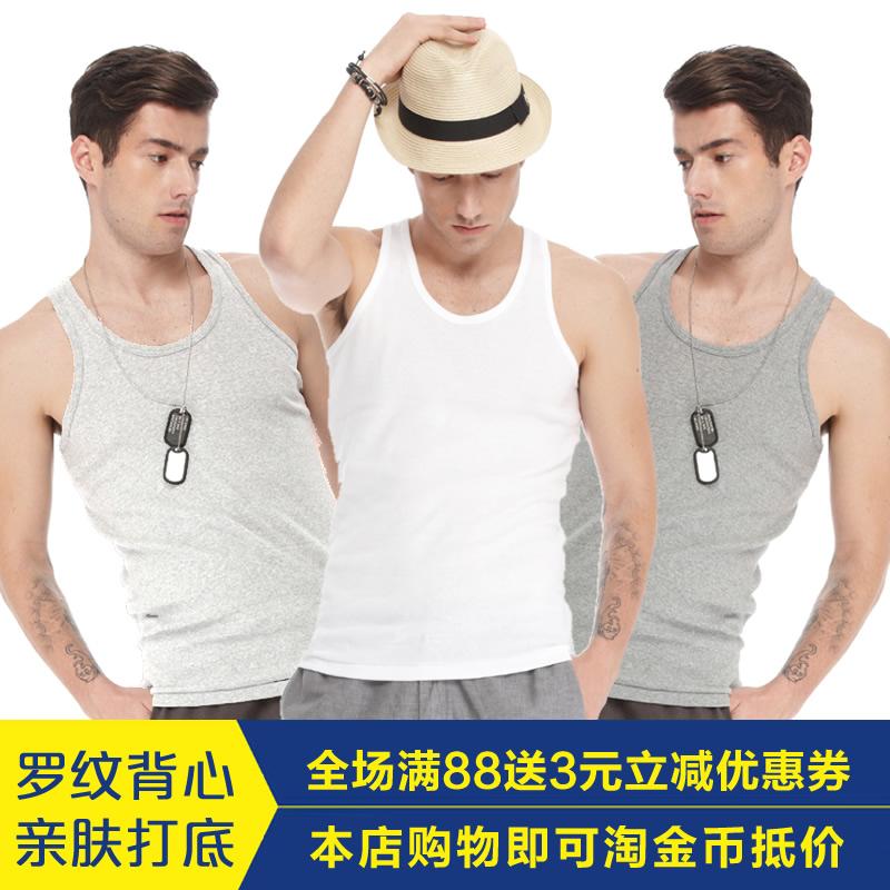 3 cái của phù hợp và mát mẻ CL802N nam mùa hè đỏ trắng mỏng stretch sườn rào cản cotton đầy đủ vest