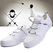 Hàng rào giày dành cho người lớn hàng rào giày chuyên nghiệp cung vòm hàng rào thể thao nặng cạnh tranh đào tạo trò chơi giày người đàn ông gươm giày