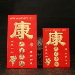 红包批發利是封结婚新年通用硬厚喜贺财字压岁红包袋百元创意包邮