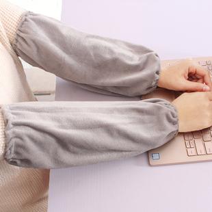 可爱长款短款袖套防污套袖袖筒