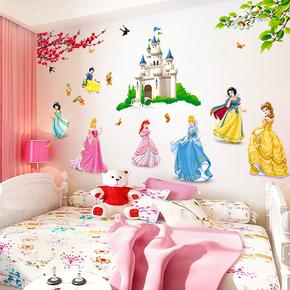 儿童房卧室幼儿园墙面装饰墙画贴纸
