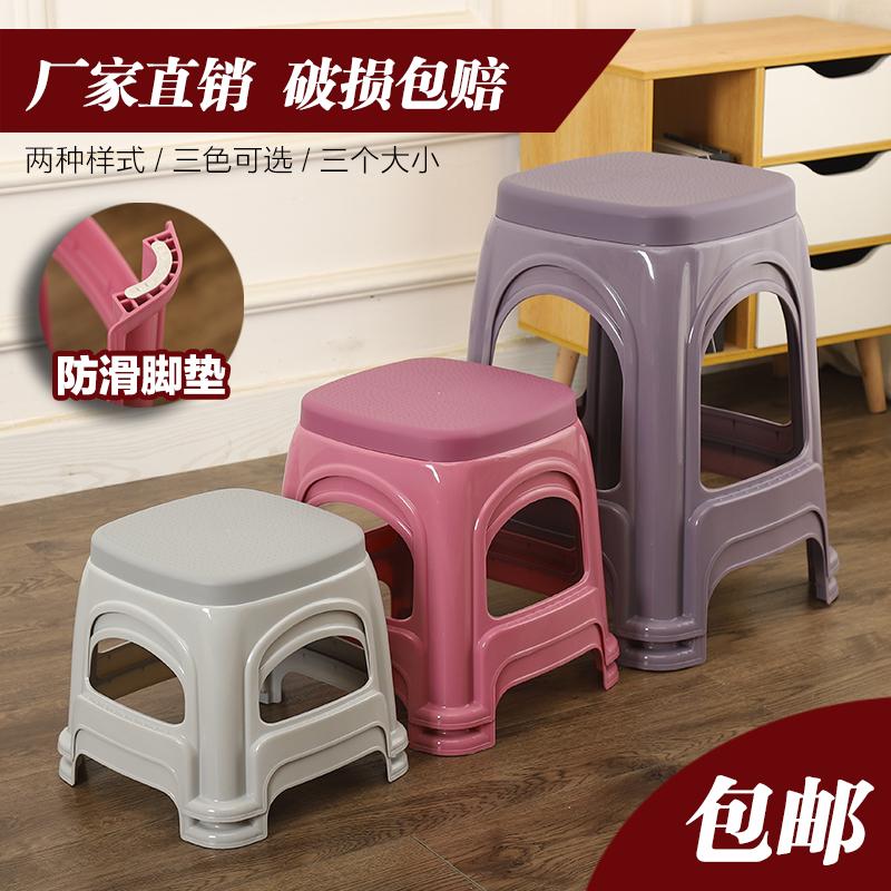 加厚塑料凳子家用成人客厅餐桌椅子高凳熟胶防滑板凳浴室茶几小凳