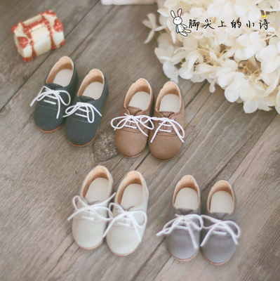 taobao agent Daily literary flat shoes 1/4 1/6 BJD doll six-point baby shoes four-point MDD Xiongmei