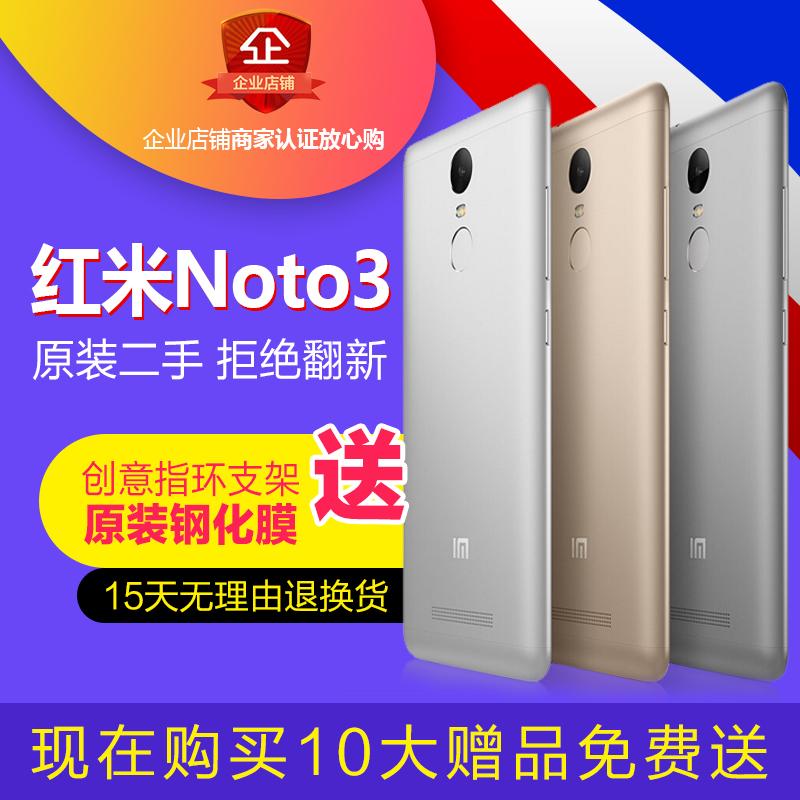 Được sử dụng điện thoại di động Xiaomi kê 4 gạo đỏ note3 lưu ý 3 S 4A đầy đủ Netcom note2 đôi 4G2A