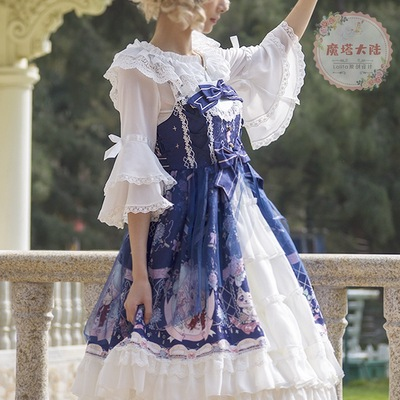 taobao agent Lolita with trumpet sleeves spring and summer lolita shirt sweet three-quarter sleeves white chiffon lace sleeves