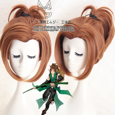 taobao agent Dream set green bamboo stick cos wig custom beauty tip high section partial bangs brown