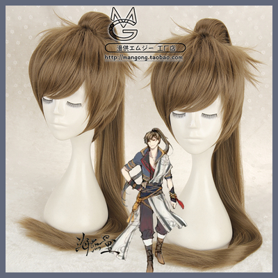 taobao agent Full-time master Fang Rui Blessed Sea Cos Wig Medium Fluffy Short Hair + Ponytail Brown