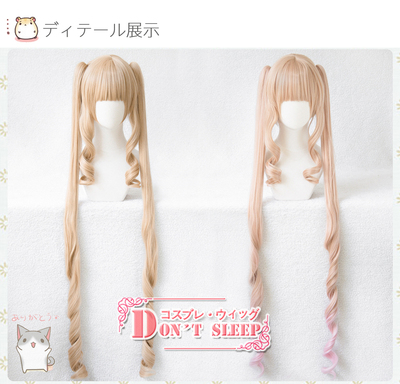 taobao agent DON'T SLEEP/Rose Maiden 15th Anniversary of the Birth Taisho Romantic Real Red Cosplay Wig