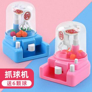 Улов кукла машинально игрушка мини конфеты машинально дети тип домой клип кукла машинально игровой автомат тур искусство машинально твист яйцо машинально