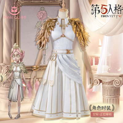 taobao agent Mangu cos fifth personality cos clothing air force positive trial fifth game suit costume female cosplay women's clothing