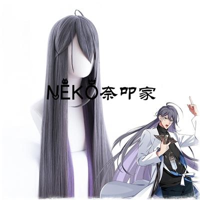 taobao agent Nako's house hypnosis microphone seiyuu RAP project DRB Jinguji Jirai cos wig