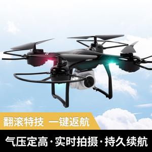Drone HD chuyên nghiệp chụp ảnh trên không tuổi thọ pin dài bốn trục máy bay đồ chơi trẻ em dành cho người lớn sạc điều khiển từ xa máy bay