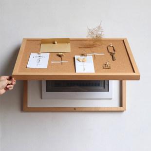 Амперметр коробка Ящик для укрытия нордический распределение мощности коробки Украшенная распределительная коробка пробка оставить сообщение панель творческий фото стена панель перфорация