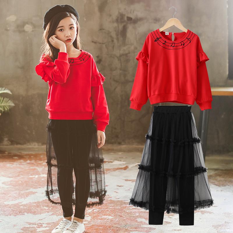 2018新款韩版中大儿童装女童秋装套装时髦洋气时潮衣两件套
