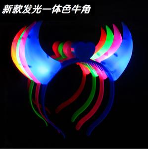 Sừng phát sáng Sừng Sừng Sừng Đèn phát sáng Sừng - Sản phẩm Đảng / Magic / Hiệu suất