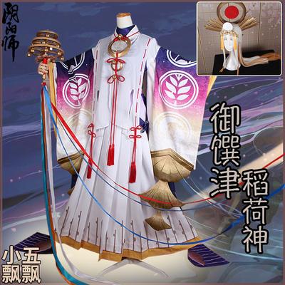 taobao agent Xiaowu Piaopiao Onmyoji COS SP Shishen Inari God Yujin COS Clothes Wig Headdress Props