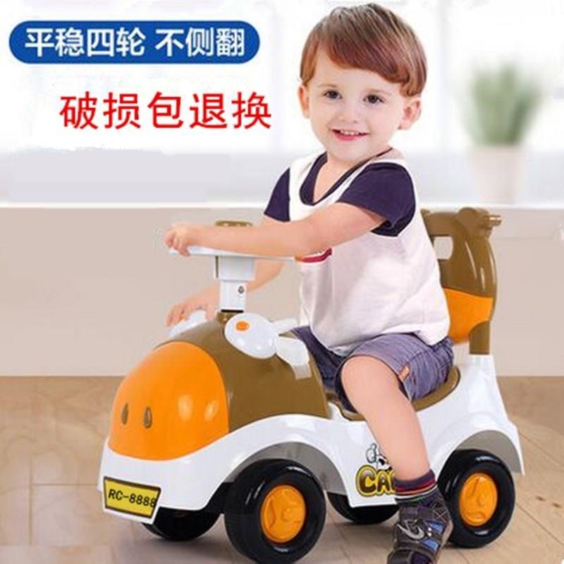 Đồ chơi trẻ em một tuổi rưỡi xoắn xe ô tô trẻ sơ sinh 1-3 xe một tuần yoyo xe xoắn trẻ em bốn bánh chơi - Con lăn trượt patinet / trẻ em