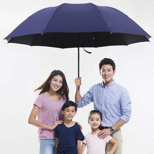 十骨加固加大雨傘黑膠防曬傘三折傘
